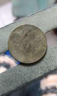 🚚 38年五角銀幣*2