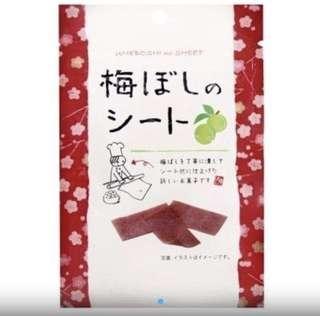 日本梅片2包含運99🎉