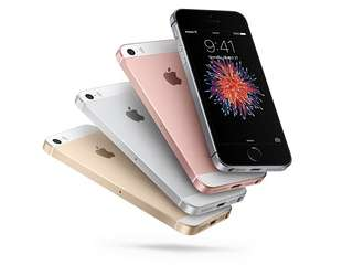 Spoil Your iPhone? Trade for Cash!