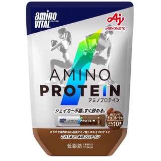 🚚 日本 Amino Vital 胺基酸蛋白質 10包 巧克力風味 配合必需胺基酸和乳清蛋白的蛋白質