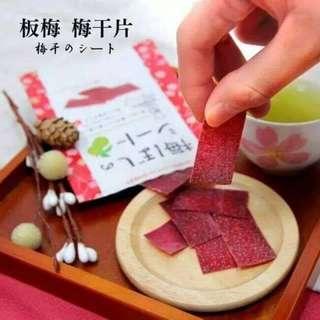🚚 【日本】I-factory梅干片/板梅片(一包14g) 梅子 酸鹹甜 止吐止渴 零食嘴 嘉義 話梅無籽 藥妝 禮物 夾鏈袋