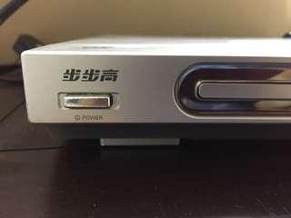步步高 DVD 機