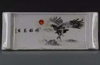 Old Long Plate with Eagle Logo