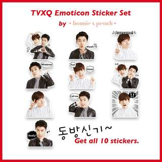 TVXQ Emoticon Sticker Set