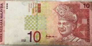 Jual duit lama rm10 CC4400333