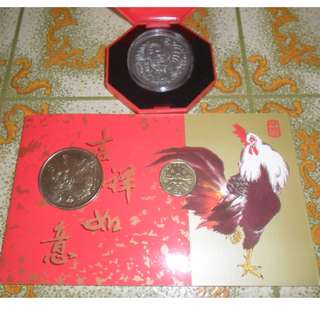 1993 Singapore Lunar Year of Rooster Unc $10 Coin & Hongbao Pack