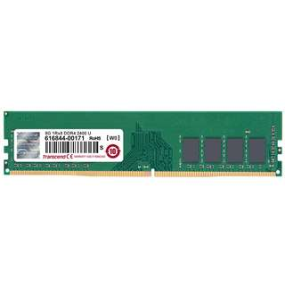 Transcend 8GB 2400MHz CL17 DDR4