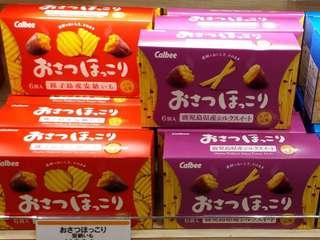 日本卡樂b代購