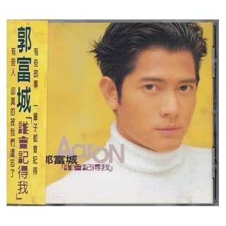 郭富城 Aaron Kwok (Guo Fu Cheng): <谁会记得我> 1997 CD +OBI