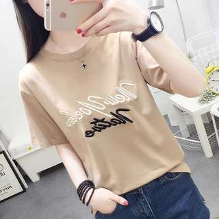 Plus Size Words Top Tee Up to 75KG [PO]