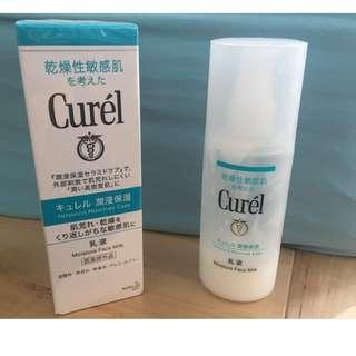 Kao Curél Face Milk for Sensitive Skin (120ml)