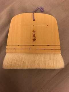 Hakuhodo Gidayu Bake Makeup Face Brush
