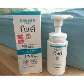Kao Curél Foaming Wash for Sensitive Skin (150ml)