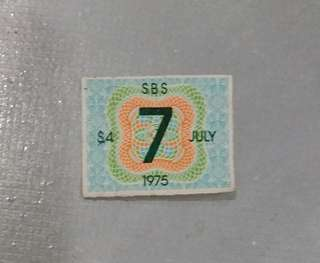 SBS Monthly Concession Bus Fare Stamps (July 1975) (Self Collect @Blk 113 J.E. St. 13, 600113)