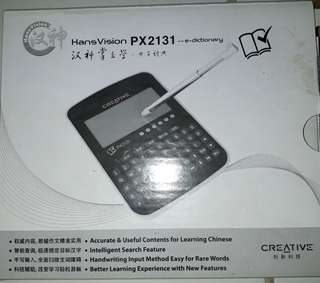 Hansvision Chinese e-Dictionary come with Stylus