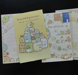 Sumikko Gurashi gift envelope