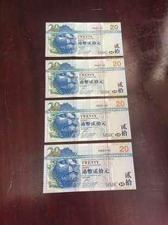 全新直版YD881194/95/96/97四連號 匯豐2009年紙鈔
