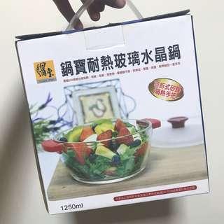 🚚 鍋寶玻璃水晶鍋