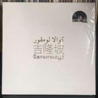 Dirgahayu - Commemorate (White LP/Vinyl)