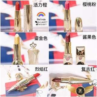 6 in 1 Prestige Luxury Lipstick Set