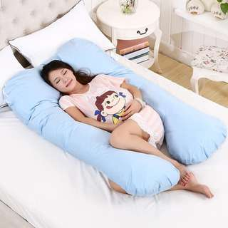 Pregnancy Pillow (Almost new!)