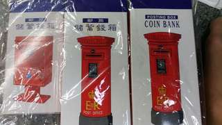 香港殖民地時代郵局郵箱(錢箱) Hongkong Post Office Coin Bank Posting Box
