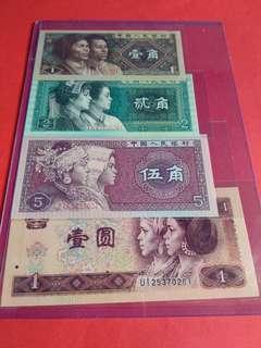 1980年第四套人民幣.壹圓.伍角.貳角.壹角