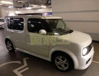 🌟✨日産 Z11 Cube 全車6窗防曬磁石窗網安裝示範🌟⭐