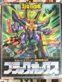 Vintage 1992 ChoDendo Robo Tetsujin 28 FX Japan