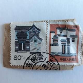 China Stamp.