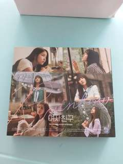 Gfriend 5th mini album repackage 淨專
