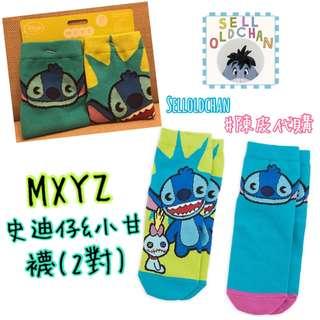 英國Disney Store MXYZ史迪仔&小甘女裝襪2對
