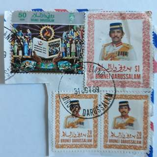 Brunei Stamps.