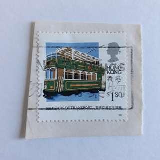 Hong Kong Stamp.