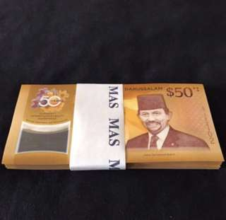 50th Years Anniversary Brunei Commemorative $50 With 100 pcs