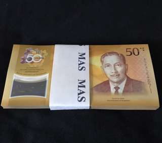 50th Years Anniversary Cia Singapore Commemorative $50 With 100 pcs