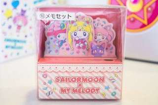 😱(Exclusive from Japan) Brand new Sailormoon x My Melody Memo #payday30