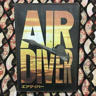 Vintage Rare Sega Air Diver Catridge & Box