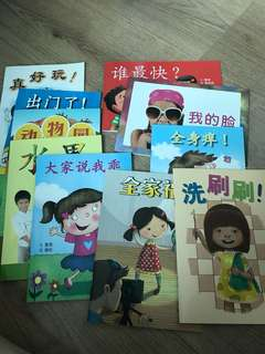 Edventure Chinese story books set of 10 with flash cards