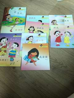 Chinese story books set of 10 - I read & I learn series