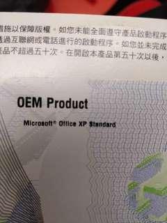 正版microsoft office xp