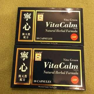 維特健寧 寧心 Vita Green Vita Calm 10粒 x 1盒