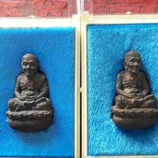 LP Thuad with Silver base Wat Paranupat
