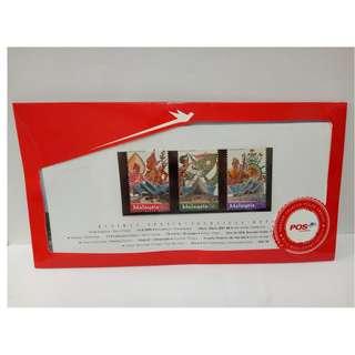 Istana Budaya Theme Stamp Collection