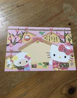 Sanrio hello Kitty 明信片一張 (包平郵)