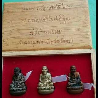 LP Thuad Set Wat Paranupat