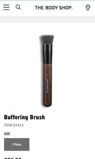The Body Shop Buffing Brush