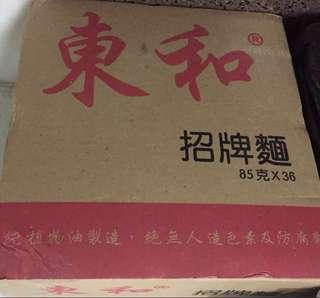 東和招牌麵 即食麵( 餐廳食肆專用光麵 ) 大光麵