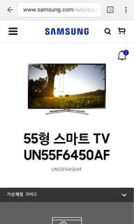 Samsung TV LED 55inch (direct from Korea)