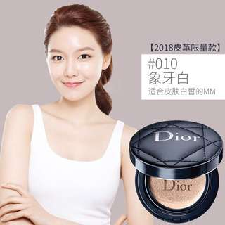 DIOR FOREVER PERFECT CUSHION limited edition preorder